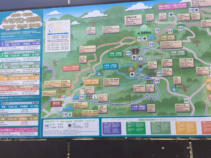 高尾山の登山ルート